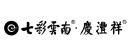 昆明七彩云南庆沣祥茶业股份有限公司